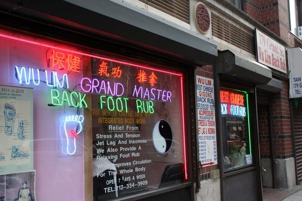 Traditional Chinese Massage and Therapy in NYC: Wu Lim Grand
