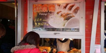 Peking Duck Sandwich Stall - Flushing