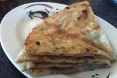 Taiwanese Scallion Pancake
