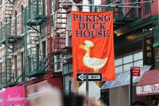Peking Duck House NYC