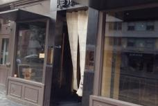 Jinya Ramen West Village Streetview