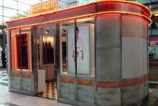 Hermes Silk Bar